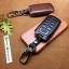ซองหนังแท้ ใส่กุญแจรีโมทรถยนต์ หนัง Cowhide All New Toyota Fortuner/Camry Hybrid 2015-17 Smart Key 4 ปุ่ม thumbnail 6