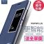 (พรีออเดอร์) เคส Huawei/P9 Plus-Trut thumbnail 1