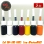 [SET 7COLORS/5CC] ชุดหมึกสักลายแบ่งขายคละสี 7 สี หมึกสัก สีสักลาย ขนาด 5 ซีซี Tattoo Ink Set (5ML - 7PC) thumbnail 7