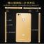 (พรีออเดอร์) เคส Xiaomi/Mi Max-เคสโลหะเคลือบเงา thumbnail 7
