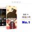 (พรีออเดอร์) เคส Lenovo/Vibe P1-เคสลายการ์ตูน thumbnail 3