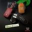 ซองหนังแท้ ใส่กุญแจรีโมทรถยนต์ รุ่น Exta HONDA HR-V,CR-V,BR-V,JAZZ Smart Key 2 ปุ่ม thumbnail 2