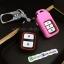 New ปลอกซิลิโคน หุ้มกุญแจรีโมทรถยนต์ Honda HR-V,Jazz,CR-V,BR-V Smart Key 2 ปุ่ม แบบใหม่ thumbnail 8