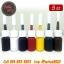 [SET 7COLORS/5CC] ชุดหมึกสักลายแบ่งขายคละสี 7 สี หมึกสัก สีสักลาย ขนาด 5 ซีซี Tattoo Ink Set (5ML - 7PC) thumbnail 5