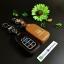 ซองหนังแท้ ใส่กุญแจรีโมทรถยนต์ รุ่นเรืองแสง Honda Accord All New City Smart Key 3 ปุ่ม thumbnail 3