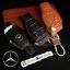 ซองหนังแท้ ใส่กุญแจรีโมทรถยนต์ รุ่นตัวเต็ม Mercedes Benz 3 ปุ่ม thumbnail 1