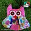 กระเป๋าผ้านกฮูก งานผ้า พร้อมสายคล้อง ด้านหลังเป็นซิปเก็บของ หลากหลายสีสัน thumbnail 4