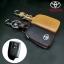 New ซองหนังแท้ ใส่กุญแจรีโมทรถยนต์ Toyota New Yaris 2014-18 แบบ Push Start โลโก้เงิน รุ่น 2 ปุ่ม thumbnail 2