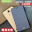 (พรีออเดอร์) เคส Lenovo/K5 Note-Mofi thumbnail 1