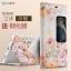 (พรีออเดอร์) เคส Huawei/P8-GView Flip case thumbnail 1
