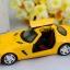โมเดล รถเหล็กคลาสสิก แบบต้นฉับบ Mercedes - Benz สี แดง - ขาว - เหลือง thumbnail 6