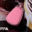กระเป๋าซองหนังแท้ ใส่กุญแจรีโมทรถยนต์ สีสันสดใส สไตล์เกาหลี thumbnail 6