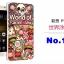 (พรีออเดอร์) เคส Lenovo/Vibe P1-เคสลายการ์ตูน thumbnail 20