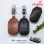 ซองหนังแท้ ใส่กุญแจรีโมทรถยนต์ NEW!! ISUZU D-Max X-Series,MU-X Smart Key thumbnail 5