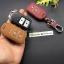 ซองหนังแท้ ใส่กุญแจรีโมทรถยนต์ รุ่น Exta HONDA HR-V,CR-V,BR-V,JAZZ Smart Key 2 ปุ่ม thumbnail 7