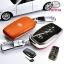 กรอบ-เคส ใส่กุญแจรีโมทรถยนต์ Toyota Hilux Revo Smat Key 3 ปุ่ม โลโก้_เงิน thumbnail 6