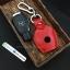 ซองหนังแท้ ใส่กุญแจรีโมทรถยนต์ รุ่นป้ายเงิน Mercedes Benz สี ดำ,แดง คุณภาพเยี่ยม thumbnail 3