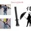 ร่มซามูไร (Samurai Umbrella ) thumbnail 1