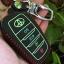 ซองหนังแท้ ใส่กุญแจรีโมทรถยนต์ รุ่นด้ายสีเรืองแสง All New Toyota Fortuner/Camry 2015-18 Smart 4 ปุ่ม thumbnail 12