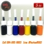 [SET 7COLORS/5CC] ชุดหมึกสักลายแบ่งขายคละสี 7 สี หมึกสัก สีสักลาย ขนาด 5 ซีซี Tattoo Ink Set (5ML - 7PC) thumbnail 4