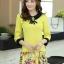 ชุดเดรสทำงาน แนวสวยหวานน่ารัก สีเหลือง คอปก แขนสี่ส่วน เอวเข้ารูป กระโปรงลายดอกไม้ S M L XL thumbnail 1