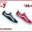 [พร้อมส่ง]รองเท้าผ้าใบ Mashare V7
