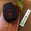 ปลอกซิลิโคน หุ้มกุญแจรีโมทรถยนต์ Toyota Hilux Revo กุญแจอัจฉริยะ 3 ปุ่ม สีดำ/แดง thumbnail 4