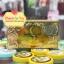 สบู่น้ำผึ้ง มาดามออร์แกนิก Madame Organic Soap ราคาส่ง 3 ก้อน ก้อนละ 100 บาท ขายเครื่องสำอาง อาหารเสริม ครีม ราคาถูก ของแท้100% ปลีก-ส่ง thumbnail 1