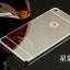 (พรีออเดอร์) เคส Huawei/P8 Max-อลูเงา thumbnail 13