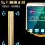 (พรีออเดอร์) เคส Vivo-XPlay 3S-เคสอลูเงา thumbnail 3