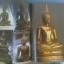 หนังสืออนุสรณ์ที่ระลึกงานพระราชทานเพลิงศพ นายสวัสดิ์ โอสถานุเคราะห์ thumbnail 2