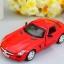 โมเดล รถเหล็กคลาสสิก แบบต้นฉับบ Mercedes - Benz สี แดง - ขาว - เหลือง thumbnail 2