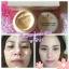 ครีมไพร์เมอร์ กันแดด กันน้ำ พรทิน่า SPF50 PA+++ Primer Sunscreen Cream ขายเครื่องสำอาง อาหารเสริม ครีม ราคาถูก ของแท้100% ปลีก-ส่ง thumbnail 7