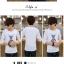 เสื้อยืด thumbnail 2
