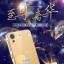 (พรีออเดอร์) เคส HTC/Desire 826-เคสอลูเคลือบเงา thumbnail 2
