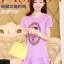 ชุดเดรสสั้นแฟชั่นเกาหลี มินิเดรสสีม่วง พิมพ์ลายหน้าผู้หญิงเก๋ๆ เป็นชุดเดรสลำลองให้ลุคสวยหวาน น่ารัก thumbnail 5