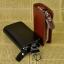 กระเป๋าซองหนัง ใส่กุญแจรีโมทรถยนต์ ไม่มีโลโก้ แบบเรียบหรู thumbnail 3