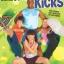 Billy Blanks - Tae Bo Kicks thumbnail 1