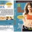 Jillian Michaels - 30 Day Shred (2008) thumbnail 1