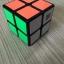 MoYu LingPo 2x2x2 50mm Black thumbnail 11