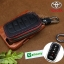 กระเป๋าซองหนัง ใส่กุญแจรีโมท รุ่นมินิซิบรอบโลโก้เงิน Toyota Fortuner/Camry Hybrid 2015-17 Smart 4 ปุ่ม thumbnail 3