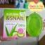 สบู่อโลเวร่า หอยทาก เอ็กซ์ตร้า ไวท์ โซฟ 99% Aloe Vera & Snail Extra Wite Soap 99% ราคาส่ง 6 ก้อนขึ้นไป ก้อนละ 30 บาท ขายเครื่องสำอาง อาหารเสริม ครีม ราคาถูก ปลีก-ส่ง thumbnail 2