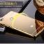 (พรีออเดอร์) เคส Xiaomi/Mi Max-เคสโลหะเคลือบเงา thumbnail 6