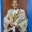 อนุสรณ์ในงานพระราชทานเพลิงศพ พลเอก หลวงกัมปนาทแสนยากร (กำปั่น อุตระวณิชย์) thumbnail 5
