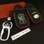 ซองหนังแท้ ใส่กุญแจรีโมทรถยนต์ รุ่นเรืองแสงด้ายสี Subaru XV,Forester,Brz,Outback 2015-18 Smart Key thumbnail 2