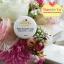 ครีมไพร์เมอร์ กันแดด กันน้ำ พรทิน่า SPF50 PA+++ Primer Sunscreen Cream ขายเครื่องสำอาง อาหารเสริม ครีม ราคาถูก ของแท้100% ปลีก-ส่ง thumbnail 1