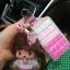 กระเป๋าซองหนังใส่ กุญแจรีโมทรถยนต์ ประดับคริสตัล DIY หลากสี (ไม่รวม-ตุ๊กตา) thumbnail 5
