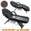 เตียงสักลาย เตียงนอนสัก เตียงพับได้ เตียงพกพา สำหรับการสัก นวด สปา Multifunctional Foldable Portable Massage Tattoo Parlor Spa Bed (สีดำ BLACK) thumbnail 1