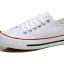[พร้อมส่ง]รองเท้าผ้าใบแฟชั่น สี ขาวขอบแดง รุ่น 191