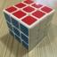 MoYu GuanLong 3x3x3 56mm White Speed Cube thumbnail 7
